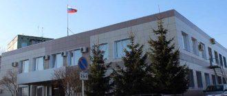 Богородицкий районный суд Тульской области 1