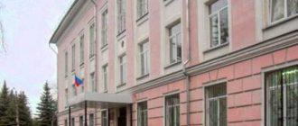 Донский городской суд Тульской области 1