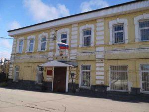 Плавский районный суд Тульской области 2