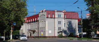Советский районный суд г. Тулы 1