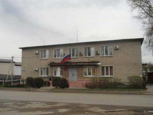 Суворовский районный суд Тульской области 1