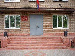 Суворовский районный суд Тульской области 2