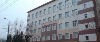 Центральный районный суд г. Тулы 1