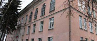 Узловский городской суд Тульской области 2