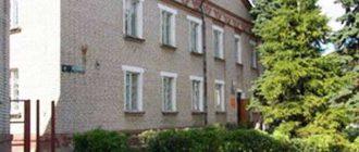 Веневсккий районный суд Тульской области 2