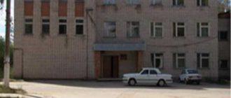 Ясногорский районный суд Тульской области 1