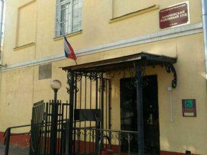 Зареченский районный суд г. Тулы 2